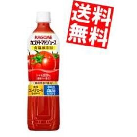 【送料無料】カゴメ トマトジュース  720gスマートペットボトル 15本入 〔濃縮トマト還元 野菜ジュース〕[のしOK]big_dr