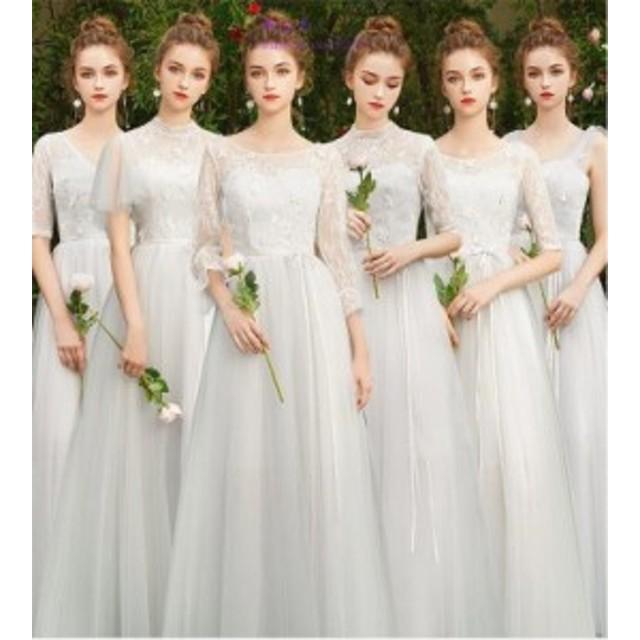ロングドレス 演奏会 大人 パーティードレス ウェディング パーティー ドレス 結婚式 お呼ばれドレス 二次会ドレス パーティー 発表会 二