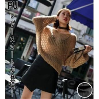 レディースPUスカート 楽チン おしゃれ レジャー シンプル ファッション ストレッチ入り 秋冬春 着心地よい レディースPUスカート