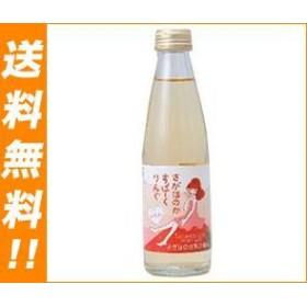 【送料無料】 友桝飲料  さがほのかスパークリング  200ml瓶×24本入