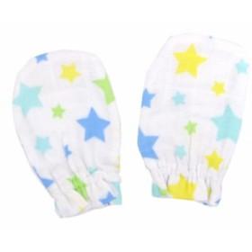 ミトン 手袋 星柄 赤ちゃん ベビー 新生児 女の子 男の子 ダブルガーゼ ガーゼミトン 22001