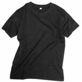 半袖 Tシャツ 子供 男の子 キッズ 無地Tシャツ ジュニア 子供服 140 150 160cm