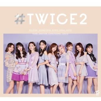 トレカ封入 TWICE #TWICE2 初回限定盤A (+PHOTOBOOK) 新品未開封