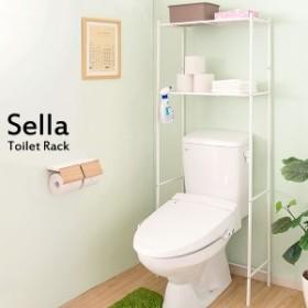 トイレラック トイレ上ラック Sella(セラ) トイレ収納 収納ラック