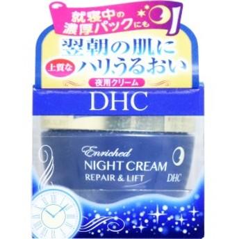 DHC エンリッチナイトクリーム R&L SS 30g/基礎化粧品/ボディケア/うるおい/おまとめ買いがお得