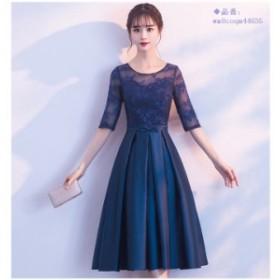 パーティードレス ドレス 結婚式 袖あり 大きいサイズ パーティドレス 紺色 ミディアム丈 お呼ばれ 二次会 フォーマル 上品 ワンピース