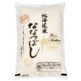 北海道米 ななつぼし5kg  fn19-12