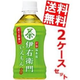 【送料無料】サントリー 緑茶 伊右衛門 350mlペットボトル 48本 (24本×2ケース)big_dr