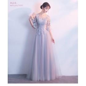 ロングドレス 演奏会 パーティードレス ロング 結婚式 お呼ばれ 発表会 花嫁 二次会 袖あり パーティドレス ウェディングドレス ドレス