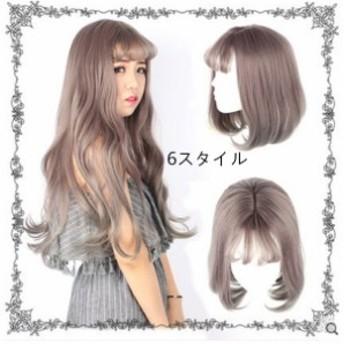 レディースウィッグ コスプレ ファッション 襟足ウィッグ フルウィッグ かつら wig ゆる巻き つけ毛 盛り 女性 レディースウィッグ