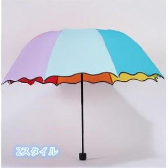 傘 レディース ファッション 虹の傘 晴雨兼用 超軽量 三折りたたみ傘 遮光 防風 レディース 日傘 雨傘 日焼け防止 UVカット 傘