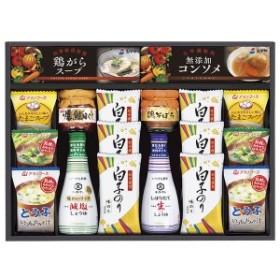 キッコーマン&アマノフーズ 食卓詰合せ (MSE-50A)