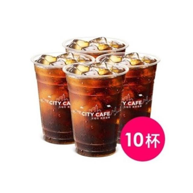 CITY CAFE 冰美式咖啡(中)X10杯組(1杯$35/1組$350)