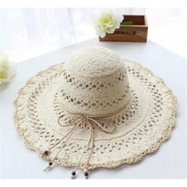 レディース帽子 透け感 麦わら リボン UVカット 紫外線対策 日よけ ファッション ハイセンス アウトドア 着心地いい 夏 レディース帽子