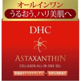 DHC アスタCオールインワンジェル(SS)80g【その他基礎化粧品】