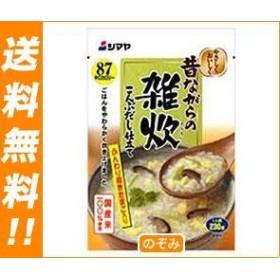 【送料無料】 シマヤ  昔ながらの雑炊  こんぶだし仕立て レトルト  230g×10袋入