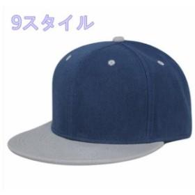 メンズ帽子 UVカット 紫外線対策 ファッション 通気 ツートン キャスケット つば広さ 日よけ 海 アウトドア 着心地いい セール 夏 メンズ