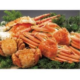新・三大茹で蟹セット  fn19-03