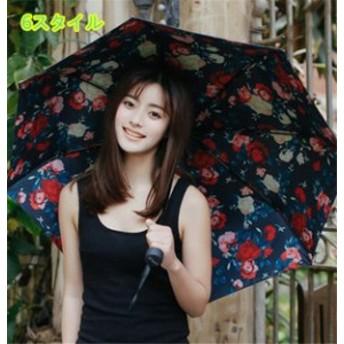 傘 さわやか プリント レディース ファッション 黒膠 晴雨兼用 超軽量 折りたたみ傘 遮光 防風 シンプル 日焼け防止 UVカット 雨傘 傘