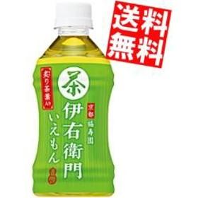 【送料無料】サントリー 緑茶 伊右衛門 350mlペットボトル 24本入big_dr