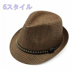 メンズ帽子 UVカット 紫外線対策 ファッション 麦わら 通気 つば広さ リベント 日よけ 海 アウトドア 着心地いい セール 夏 メンズ帽子