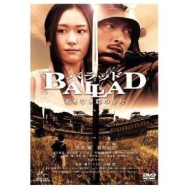 BALLAD 名もなき恋のうた/草薙剛