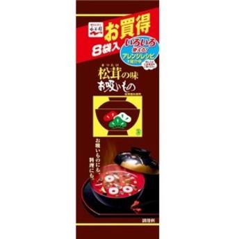 ■永谷園 松茸の味 お吸いもの 8袋