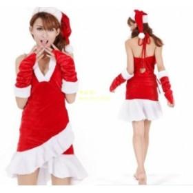 サンタ コスプレ クリスマスワンピース サンタコス 赤 可愛い コスプレ サンタクロース Aライン クリスマス 女性 衣装 コスプレ衣装 大人