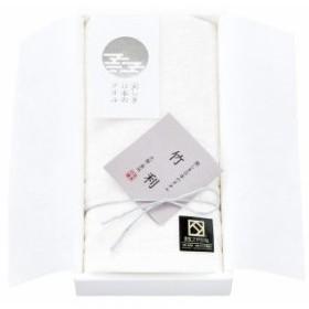 純白フェイスタオル A/泉州 YU1001