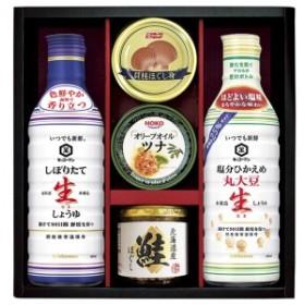 キッコーマン 生しょうゆ&瓶詰・缶詰セット (SC-30F)