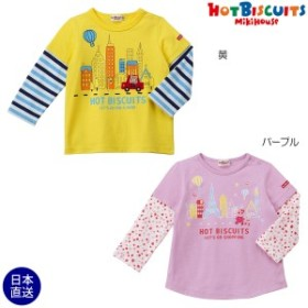 ミキハウス正規販売店/ミキハウス ホットビスケッツ mikihouse 重ね着風長袖Tシャツ(80cm-120cm)
