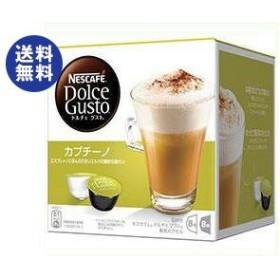 【送料無料】ネスレ日本 ネスカフェ ドルチェ グスト 専用カプセル カプチーノ 16個(8杯分)×3箱入