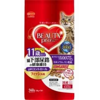 NPF(日本ペットフード)ビューティープロ 猫下部尿路の健康維持 11歳以上の室内猫用 560g