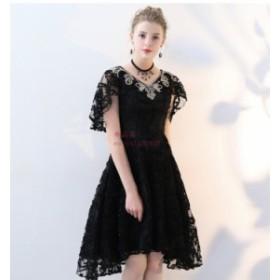 パーティードレス 袖あり 結婚式 お呼ばれ 二次会 黒 卒業式 ウェディングドレス ミニドレス ドレス レースドレス パーティドレス 膝丈ド