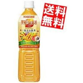 【送料無料】カゴメ 野菜生活100 フルーティーサラダ 720mlペットボトル 15本入 [野菜ジュース][のしOK]big_dr