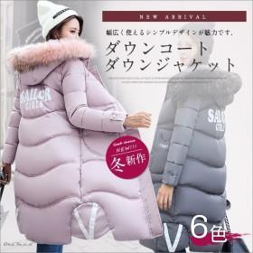 レディース服 女性 大人 冬服 コート アウター ダウンコート ダウンジャケット 細身 厚手 プリント 英文字 ファッション 韓国風 上品