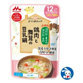 森永)おうちのおかず 鶏肉と舞茸の豆乳鍋【ベビーフード】[西松屋]