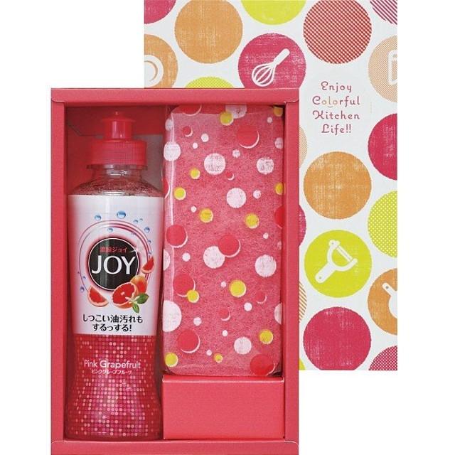 ジョイ カラフルキッチンセット ピンクグレープフルーツの香り CLFL-5