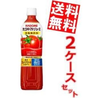 【送料無料】カゴメ トマトジュース 食塩無添加 720gスマートペットボトル 30本 (15本×2ケース)〔濃縮トマト還元〕[のしOK]big_dr