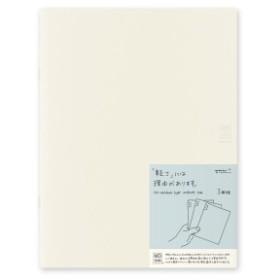ミドリ ノート MDノート ライト A4変形判 方眼罫 3冊 15217006