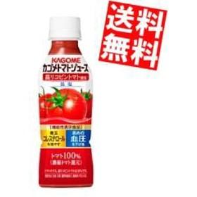 【送料無料】カゴメ トマトジュース 高リコピントマト使用 265gペットボトル 24本入【機能性表示食品】[低塩][のしOK]big_dr
