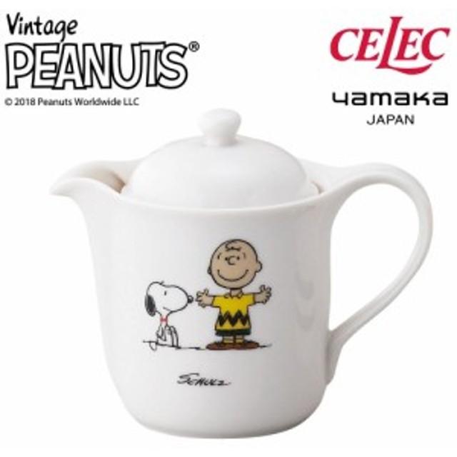 Snoopy スヌーピー セレック Vポットチャーリーブラウン Sn582 Sv2