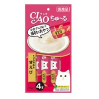 いなばペットフード CIAOちゅ~るとりささみ&甘えび 14gx4本 猫用フードスナック