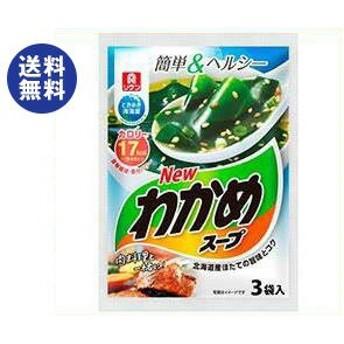 送料無料 理研ビタミン わかめスープ 3袋入 (5.9g×3袋)×10袋入