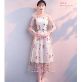 パーティードレス 結婚式 ドレス フレアAラインドレス ドレス ウェディング 袖あり お呼ばれドレス 演奏会 ロングドレス 大人 パーティー