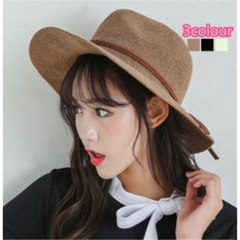 レディース帽子 UVカット 紫外線対策 つば広 ハット シンプル ファッション 日よけ ハイセンス アウトドア 着心地いい レディース帽子
