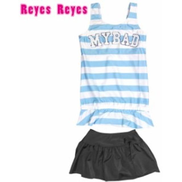 882d001fc5c 水着 子供 キッズ ジュニア 女の子 Reyes Reyes(レイズレイズ) セパレート タンキニ 2点セット 水着