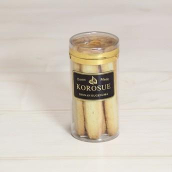 クッキー エダムチーズクッキー エダムチーズ、塩味、甘味が絶妙なバランスのやみつきになるクッキー
