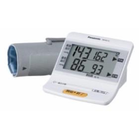 パナソニック 上腕血圧計  EW-BU16-W