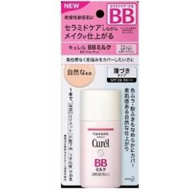 花王 キュレルBBミルク 自然な肌色【UV乳液】